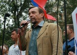 Защищать права человека в России опасно для жизни