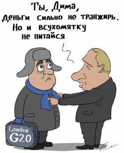 Медведев согласился поддержать МВФ триллионом долларов