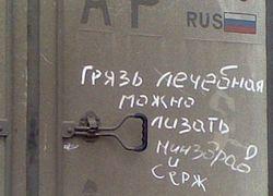 """В России акция \""""Чистый автомобиль\"""" - абсурдна"""