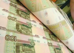 Куда идут бюджетные деньги нищих регионов России