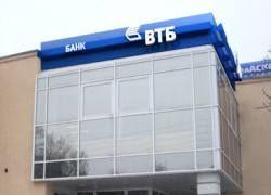 ВТБ отсудил у группы ПИК 2,7 миллиарда рублей