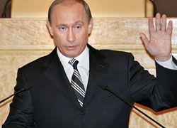 Путин верит, что скоро инфляция начнет снижаться