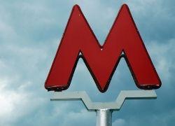 В Московском метро будет новая система движения поездов