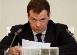 Медведев избавит топ-менеджеров от высоких бонусов