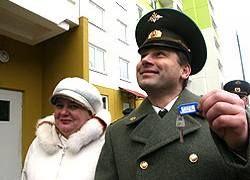 Москва построит 90 000 квартир для военных в регионах