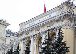 В ЦБ РФ не поверили во вторую волну банковского кризиса