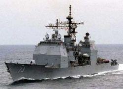 Гавайцы выставят ВМС США счет за поврежденный риф