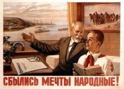 Половина среднего класса России не чувствует кризиса