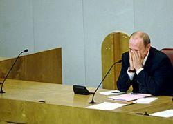 Россияне внесли поправки в антикризисный план
