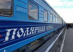 Россияне стали меньше ездить на поездах