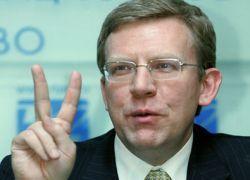 Кудрин не ожидает масштабных банкротств банков
