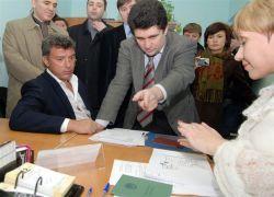 За пост мэра Сочи будут бороться девять кандидатов