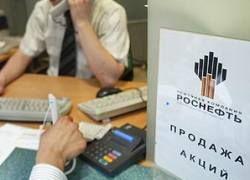 На какие дивиденды расщедрятся госкомпании России?