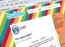 Белорус-звезда Twitter подписал миллионный контракт