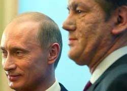 О двусторонних отношениях Украины и России