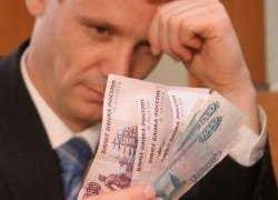 У россиян стало меньше денег на вкладах в банках
