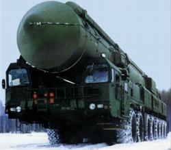 Ликвидация... оборонного потенциала России