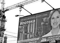 Ипотека в России вымирает?