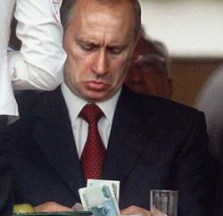 Выплаты российским безработным могут сократить