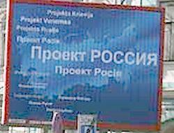 Украину вернули в границы СССР