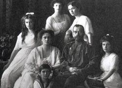 Генпрокуратура РФ приступила к реабилитации Романовых