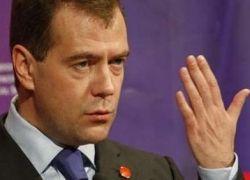 Россия и Чили договорились о тесном сотрудничестве