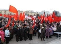 Коммунисты требуют отставки правительства России