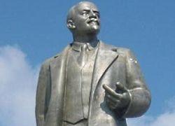 На Украине взорван памятник Ленину