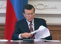 В России будет создан Земельный банк