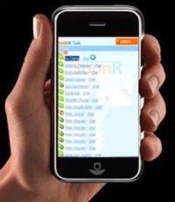 Skype для iPhone за двое суток загрузили более 1млн раз