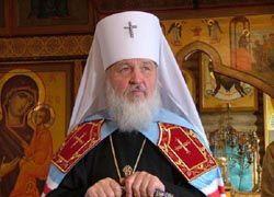 Патриарх Кирилл велел богатым делиться