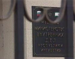 В ДТП в Ингушетии погиб замглавы МВД республики