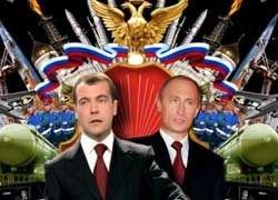 Виртуальная Россия, которой нет на карте