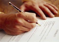 Трудовой договор: на что обратить внимание?