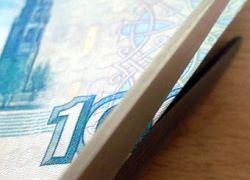 Деноминации рубля и десятитысячной банкноты не будет