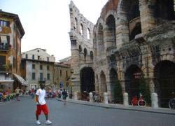 В Италии введен режим ЧП из-за землетрясения