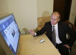 Путин назвал прошлый год прорывным для развития Рунета