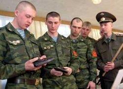 Российским военным пообещали зарплату по новой системе