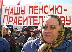 Путин: в 2010 году пенсия вырастет на 40%
