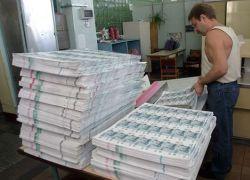 Россия направит на борьбу с кризисом 3 трлн рублей