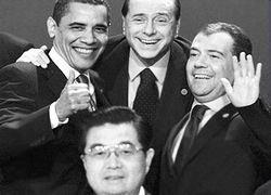Саммит G20: отличим ли успех от провала?