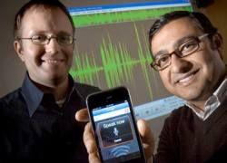 Google будет активно развивать голосовой поиск
