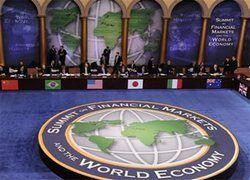 Куда ведет дорога, вымощенная благими намерениями G20