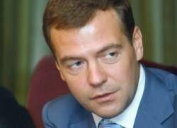 Медведев опубликовал отчет о доходах