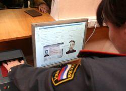 Чиновников накажут за сокрытие иностранного гражданства