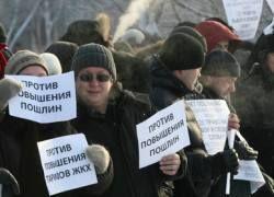 Кремль проконтролирует политические настроения россиян