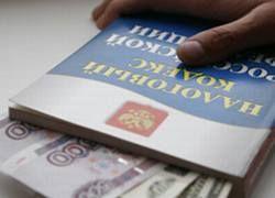 Социальные налоги на бизнес в РФ не повысят еще 2 года