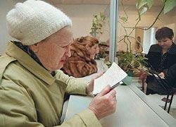 Перерасчет пенсий потребует полтриллиона рублей