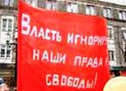 В Кишиневе протестуют против результатов выборов