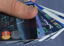 О чем надо помнить, доставая из кармана кредитку